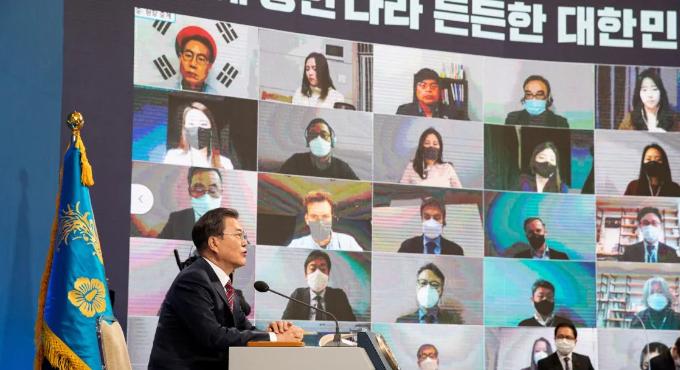 Screenshot_2021-02-05 Corea del Sur alista 43,200 millones de dólares para crear el parque eólico marino más grande del mundo